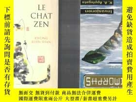 二手書博民逛書店法語書罕見Le Chat Zen   Kwong Kuen Sh