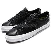 【三折特賣】Converse One Star 黑 白 皮革鞋面 星星 經典款 基本款 男鞋 女鞋【ACS】 155548C