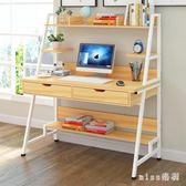 電腦臺式桌家用書桌書架組合簡約桌子臥室多功能經濟型學生寫字桌 js9363【miss洛羽】