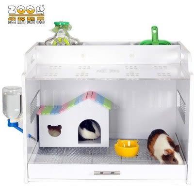 ZOOG亞克力豚鼠飼養箱  兔子籠   帶抽屜漏網 易清理 加厚10mm【藍星居家】