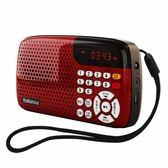 收音機 - 收音機老人充電迷你小音響插卡音箱便攜式播放器 【快速出貨免運八折】