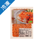 薄鹽鮭魚肉300G/盒【愛買冷凍】...