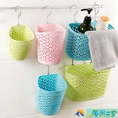 三個裝 廚房塑料收納籃子鏤空掛籃洗澡筐浴室衛生間桌面置物籃【海闊天空】