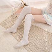 珊瑚絨襪子女韓版毛巾襪成人地板襪日繫長筒過膝月子襪保暖睡眠襪【七夕節禮物】