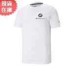 【現貨】PUMA BMW 男裝 短袖 休閒 柔軟 聯名 棉質 歐規 白【運動世界】59953502