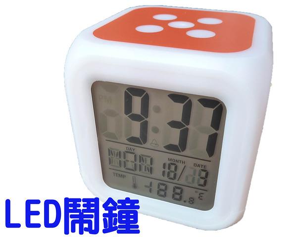 鬧鐘 時鐘 溫度顯示 可愛骰子造型 LED color chang alarm clock 具背光夜晚也清楚明亮