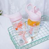 韓版少女心卡通玻璃杯女學生創意潮流可愛清新水杯成人帶吸管杯子