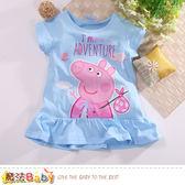女童裝 粉紅豬佩佩授權正版純棉連身裙 魔法Baby