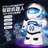 電動玩具 兒童智慧機器人玩具萬向電動玩具 男孩早教益智學習機益智故事機 俏腳丫