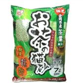 IRIS 日本 靜岡綠茶豆腐貓砂(OCN-70N) 7L X 1包
