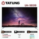 送聲寶插電桌扇【TATUNG大同】50型...