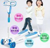 四輪蛙式剪刀減震6歲以上車輪閃光滑行車踏板車LY760『愛尚生活館』