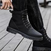 男士馬丁靴子英倫風高筒男鞋秋季皮靴工裝沙漠靴百搭中筒百搭軍靴 街頭布衣