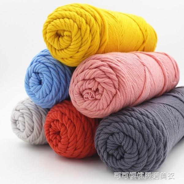黛青女自織圍巾毛線團粗線編織手工diy情人牛奶棉球送男友材料包