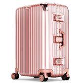 行李箱  行李箱鋁框拉桿箱萬向輪女旅行箱男20密碼箱子24學生26皮箱包28寸   潮先生igo