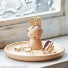 米菲 天然木製 收納盤 首飾收納 高質感 miffy 日本正版 該該貝比日本精品