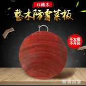 砧板 鐵木實木切菜家用廚房刀板占板 ZB1103『時尚玩家』