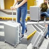 行李箱 拉桿箱 萬向輪密碼拉桿箱學生旅行箱鋁框箱子行李箱男女20寸24寸28寸    color shop igo