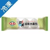 海霸王日式滷味水晶包(5入)90g【愛買冷凍】
