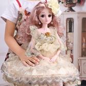 芭比娃娃超大60厘米芭比洋娃娃套裝公主仿真單個女孩玩具布圣誕節生日 獨家流行館YJT
