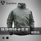 戶外軟殼鯊魚皮三合一加絨沖鋒衣男防雨水戰術夾克外套