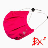 【EX2德國】排汗快乾抗UV口罩『玫紅』登山.戶外.防曬帽.遮陽帽.防風帽.抗UV.快乾.排汗.吸濕 665048