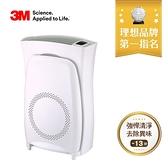 淨呼吸超濾淨型空氣清淨機(高效版)-適用10坪