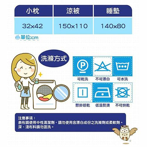 【17MALL】波力POLY 三件式睡墊 涼被 童枕 睡袋(藍色)