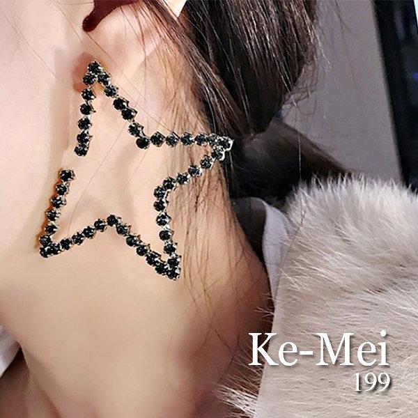 克妹Ke-Mei【AT64936】STAR奢華五角星黑鑽不規則缺口耳針式耳環