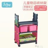 玩具收納架幼兒簡易多層塑料架子 整理儲物架 寶寶置物架 YXS 【快速出貨】