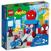 樂高積木 LEGO《 LT10940 》Duplo 得寶系列 - Spider-Man Headquarters / JOYBUS玩具百貨