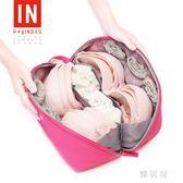旅行收納袋 內衣內褲襪子收納盒三合一布藝裝的袋放包寢室便攜小號式胸罩 df10087【雅居屋】