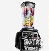沙冰機商用碎冰機萃茶機奶蓋刨冰奶昔豆漿榨汁機奶茶店冰沙機 JY7062【潘小丫女鞋】