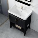 洗手盆 陽台小戶型落地式洗手盆櫃組合 衛生間洗漱台洗臉盆陶瓷面盆簡易【快速出貨】