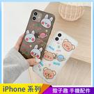 星球熊兔 iPhone SE2 XS Max XR i7 i8 plus 手機殼 側邊印圖 四角透明 保護鏡頭 全包邊軟殼 防摔殼