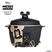正版授權通路 台灣製造 迪士尼米奇系列 11人份 304不鏽鋼 電鍋 質感黑