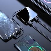 超大量迷你快充毫安行動電源自帶線超薄小巧便攜大容量蘋果專用
