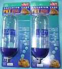 立可吸 – AC-10 老鼠兔子飲水器 天竺鼠蜜袋鼯飲水器-10oz小容量(300cc.)美國寵物第一品牌LIXIT®