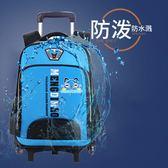 拉桿書包小學生女男孩三輪防水GZG3056【每日三C】