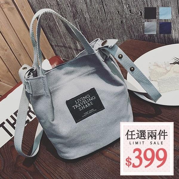 水桶包-美系街頭風經典素面簡約拼布字母手提包 水桶包 肩背包【AN SHOP】