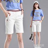 韓版新款五分褲女鬆緊高腰卷邊寬鬆顯瘦大碼闊腿牛仔褲潮