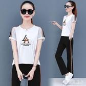 中大呎碼運動套裝女 2020新款韓版時尚兩件式休閒服 薄款短袖褲裝 TR495『寶貝兒童裝』