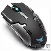 精亞無聲靜音無線滑鼠充電筆記本標電腦臺式游戲辦公無限滑鼠聯想
