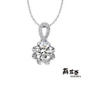 蘇菲亞SOPHIA - 幸福捧花1.00克拉FVVS1鑽石項鍊