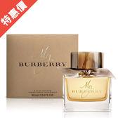 BURBERRY My Burberry 女性淡香精 90ml (39611)【娜娜香水美妝】
