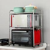 微波爐置物架免打孔廚房用品不銹鋼烤箱架子臺面收納多功能雙層【快速出貨】