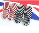 [韓風童品]出口韓國條紋款保暖室內拖鞋 成人拖鞋 男女室內拖鞋 保暖居家拖鞋 情侣拖鞋