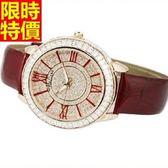 鑽錶-大方嚴選品味女手錶2色5j46[巴黎精品]