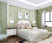 無紡布壁紙現代簡約3d條紋牆紙客廳臥室粉色溫馨時尚滿鋪背景牆紙ATF  名購居家