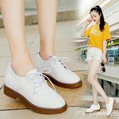 牛津鞋  復古小白鞋韓版百搭時尚平底鞋秋季單鞋粗跟英倫學院女鞋 瑪麗蘇